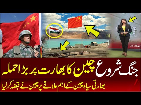 China India Clash Today Latest Update | Inside News