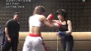 2005.6.12 アンリ vs 中村絵美 西田久美子 vs 近藤みゆき JBC認可前の女子ボクシングの試合です.