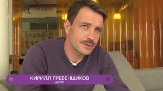 «Двойная сплошная» Кирилла Гребенщикова