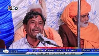 वा वा रे मोज फकीरा रा की | RAJASTHANI BHAJAN | आसपहाड़ लाइव | DHUL SINGH SONG | RF MEDIA SONG