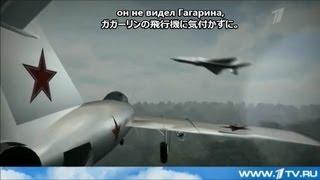 ユーリイ・ガガーリン宇宙飛行士は、1968年春に、ミグ15戦闘機を操縦中...