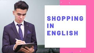 Разговорный Английский - Как спросить цену в магазине? / Shopping на Английском