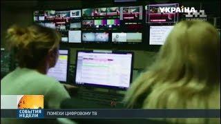 видео цифрвое тв Киева