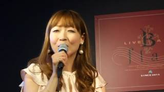 Ayumi Quarterly-Live「We love fun!」