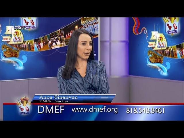 DMEF 12 03 19