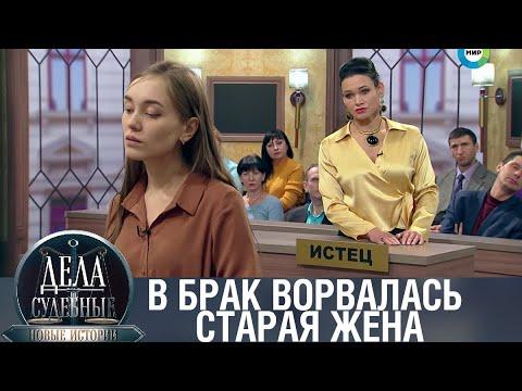 Дела судебные с Еленой Кутьиной. Новые истории. Эфир от 26.05.20