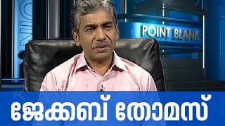 Jacob Thomas's Interview Point Blank 06th June 2016