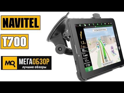 Navitel T700 обзор планшета