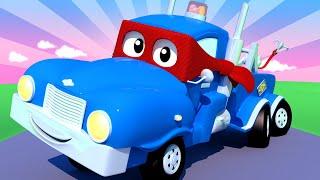 Детские мультики с грузовиками - СУПЕР ЭВАКУАТОР - Трансформер Карл в Автомобильный Город 🚚 ⍟
