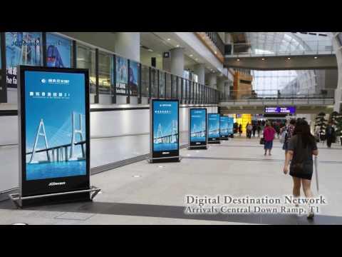 JCDecaux Airport (Hong Kong): Guotai Junan Digital Count Down to HKSAR's 20th Anniversary