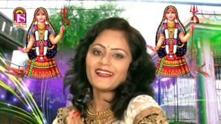 Download Hindi Video Songs - Khodal Maadi Dole Ne | Sonal Patel | New Gujarati Dj Song 2016 | New DJ Maa Song