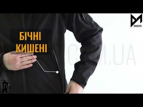 Куртка Softshell Black Ukraine