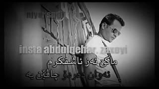 عبدالقهار اغنية حزينة