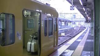 可部~あき亀山の開業に伴い、全列車があき亀山への延長という形で消滅...