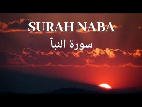 Quran Recitation - Surah Naba (The Tidings) - with English Translation - Qari Fahad Niyazi