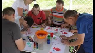 Презентация учреждения социальной сферы ГБСУ СОМО \Егорьевский психоневрологический интернат\