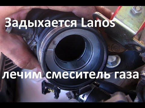 Lanos. Нет компрессии во всех цилиндрах. Ремонт ГБЦ.
