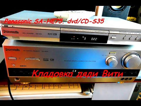 Обзор-Panasonic SA-HE75. PanasonicDVD/CD Player-S35 DolbyDigital Pro Logic 2 Built-in Digital ...