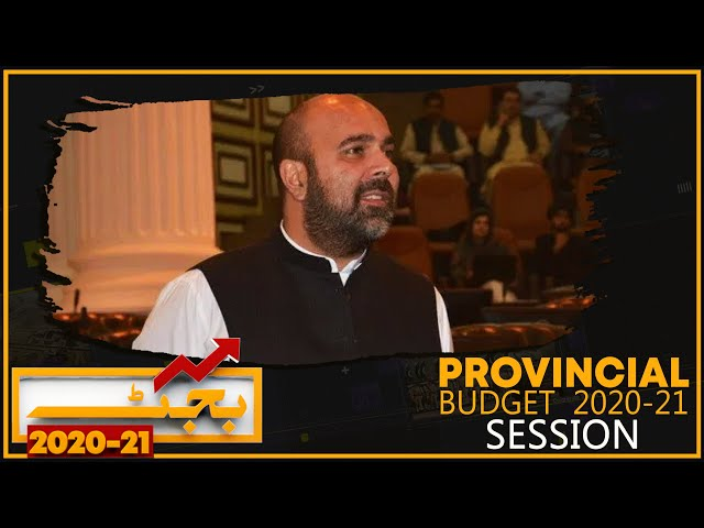 Khyber-Pakhtunkhwa Assembly Budget Session