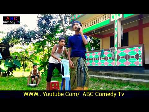 Must Wach Funny Video // Sylhety Funny Video// ABC COMEDY TV