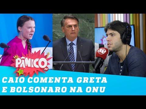 Caio Coppolla diz