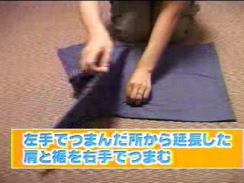 Comment plier un t shirt methode japonaise youtube - Comment plier un t shirt ...