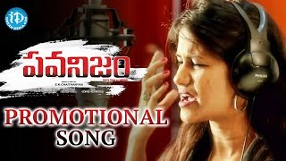 Pawanism Movie - Promotional Song - Singer Uma Neha