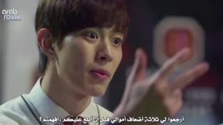 [ARABICSUB] What's Up With These Kids Ep 2 دراما