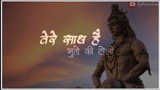 Mera Bhola Hai Bhandari || Savan status || Lyrical status || Radha Creations