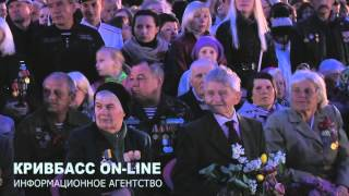 krnews.ua - 43-й год подряд в 4 утра День Победы начали праздновать в Кривом Роге(Традиционно уже 43-й год подряд первыми в Украине 9 мая в 4 часа утра начали праздновать День Победы в Кривом..., 2015-05-09T19:52:51.000Z)