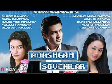 Adashgan sovchilar (o'zbek film) | Адашган совчилар (узбекфильм) #UydaQoling