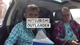 Mitsubishi Outlander - Большой тест-драйв (видеоверсия) /  Big Test Drive