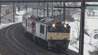 上越線 EF64-1030+EF81-80牽引E26系カシオペア紀行 越後川口→小千谷にて /Japanese Trains JNR Class EF64 & EF81 CASSIOPEIA