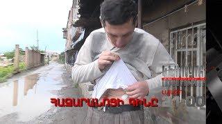 Kisabac Lusamutner anons 28.05.18 Hazaranoci Gine
