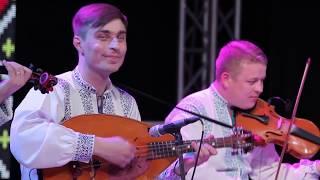Nicolae Gribincea & Ansamblul Plăieșii - Lăutare întinde struna