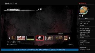 配信中♪:DOA5LR~第18回目 3000勝(オンラインのみ)の称号を追い求めて thumbnail