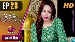 Pakistani Drama | Laal Ishq - Episode 23 | Aplus Dramas | Faryal Mehmood, Saba Hameed