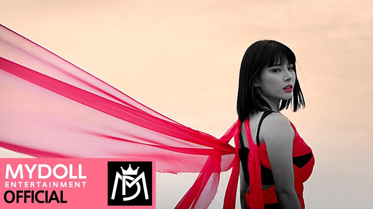 핑크판타지] 그림자(Shadow Play) M/V Teaser #2 - 시아(PinkFantasy/핑크판타지) - YouTube