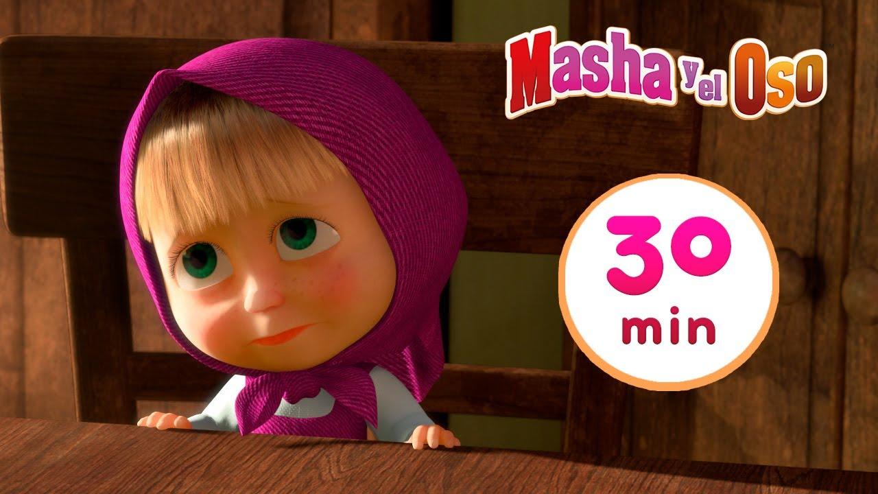Masha y el Oso 🧁🍨 La Dolce Vita 🧁🍨 Сolección 26 🎬 30 min 🥳 Dibujos animados