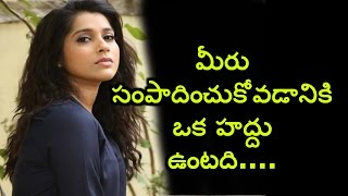 rashmi-gautam-sensational-comments-on-antham-movie-producers-exclusive-interview-hmtv