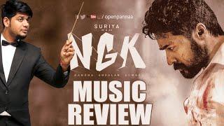 NGK music review by Vj Abishek Suriya YuvanShankarRaja Selvaraghavan