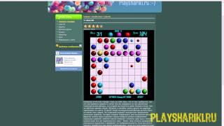 Lines 98 online, play lines 98 online, цветные линии