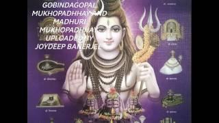 Siva Stotram By Gobindogopal Mukhopadhyay and Madhuri Mukhopadhhay