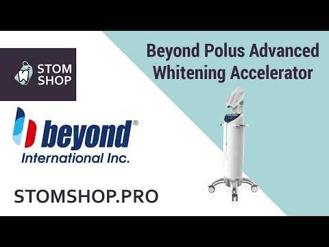 Beyond Polus Advanced Whitening Accelerator - система отбеливания | Beyond Technology Corp. (США)
