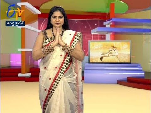 Sakhi   16th February 2018   Full Episode   ETV Andhra Pradesh