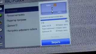 LG 3D cimema, налаштування цифрового телебачення від МТС