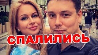 Андрей Чуев и Марина Африкантова спалились! Последние новости дома 2 (эфир за 19 июля, день 4453)