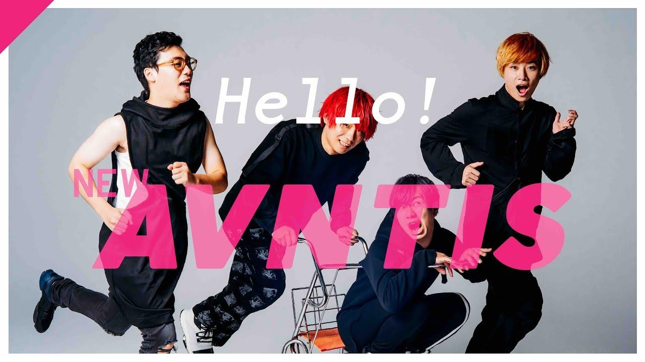 アバンティーズ / HELLO! NEW AV...