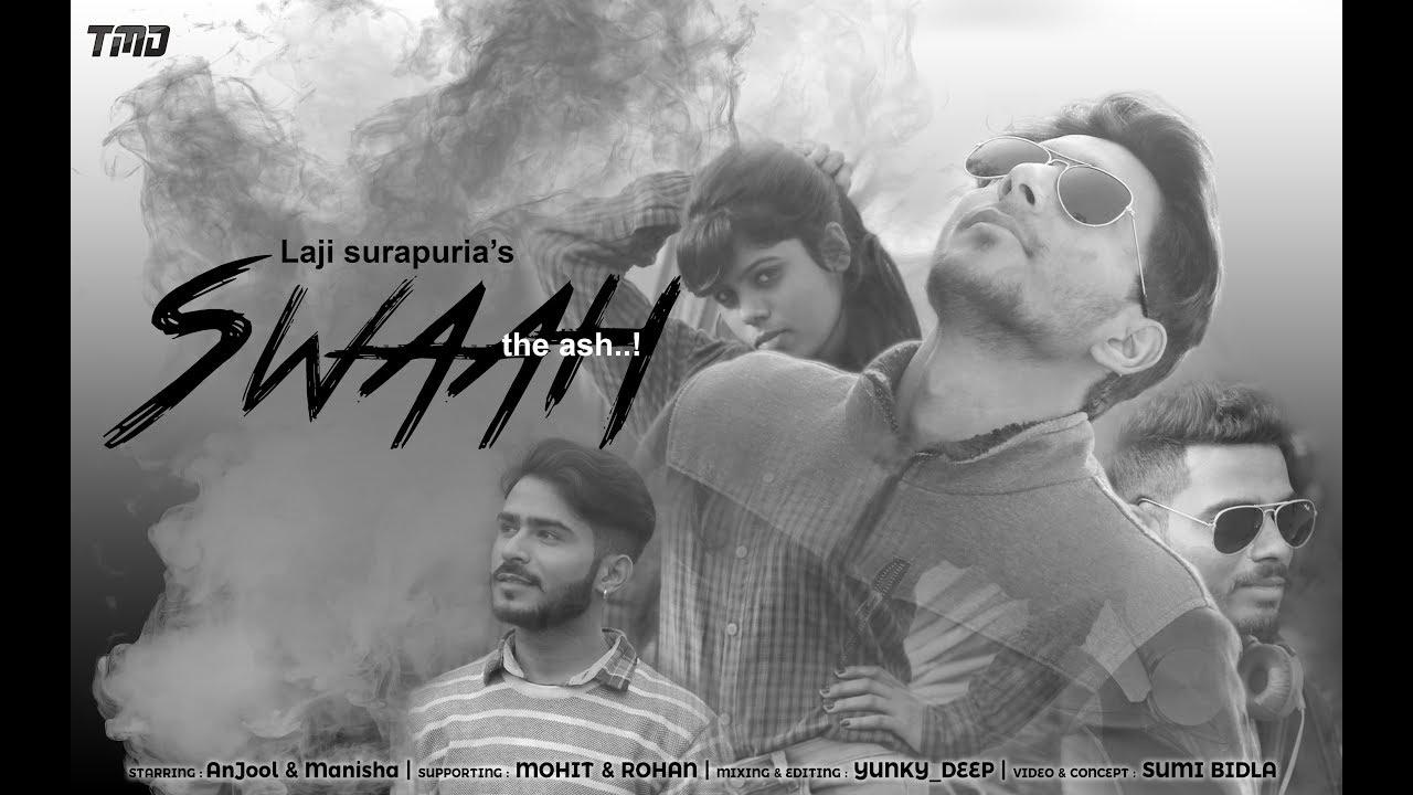 Swaah Laji Surapuria Video Download Mp3 | MR-HD.in