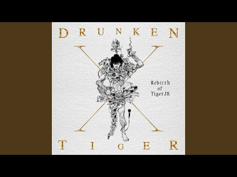 이름만대면 A Tiger Named JK (Feat. MC Meta, Dok2)